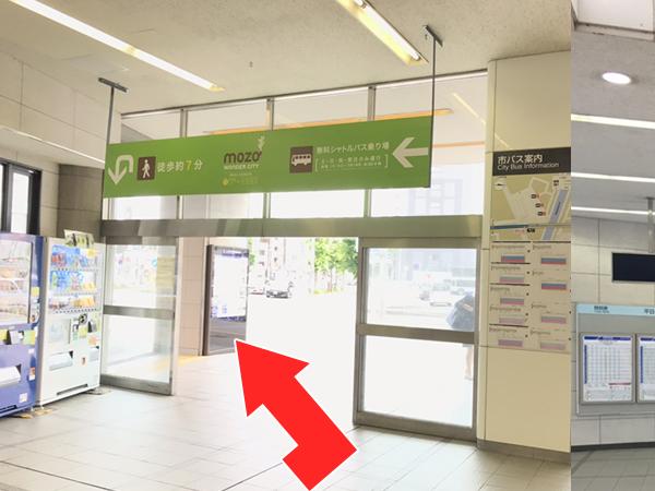 上小田井駅道順1-2