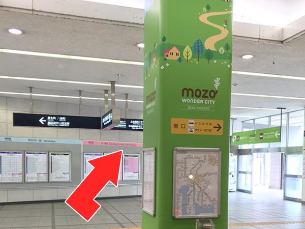 上小田井駅道順1
