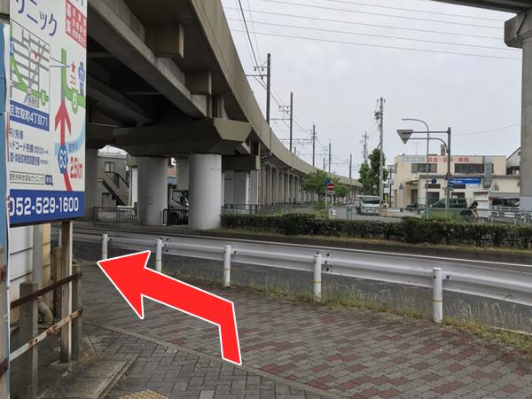 上小田井駅道順3