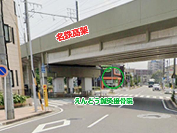 上小田井駅道順5