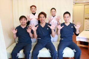 えんどう鍼灸接骨院のスタッフ